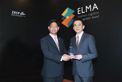 http://vietnamshipper.com/en/Img/Award.JPG